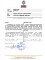 Система менеджмента качества соответствует ISO 9001:2008