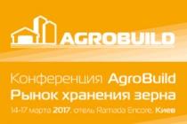 Группа компаний «Зерновая Столица» примет участие в конференции «Агробилд-2017»