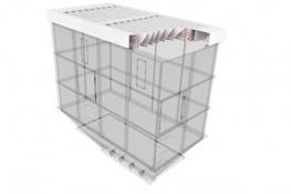 Патент на устройство, позволяющее предотвратить пылеобразование и распространение пыли (Flap-система)