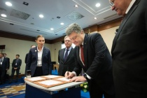 Присуждение Государственных премий Украины в области науки и техники 2015
