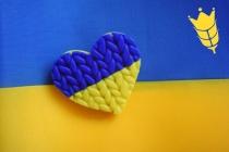 Группа компаний «Зерновая Столица» от всей души поздравляет Вас с Днем Конституции Украины!