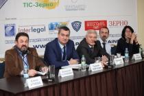Зерновая Столица приняла участие в профильной конференции – Зерновые терминалы-2017