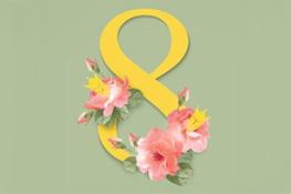 Дорогие женщины! С праздником весны Вас, с 8 марта!