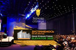 ГК «Зерновая Столица» — участник Grain Storage Forum «ELEVATOR 2021»