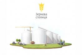 Украина аграрная, что ждет нас в будущем и какой вектор развития выбрать