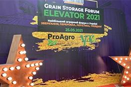 Итоги 3 Международного аграрного форума «Elevator 2021»
