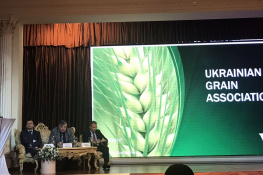 Итоги V Международной конференции «Зерновые терминалы»