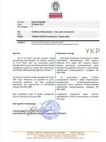 Система менеджменту якості відповідає ISO 9001: 2008