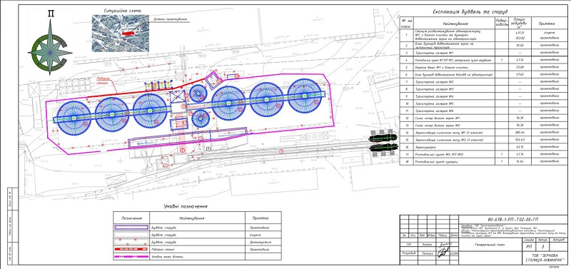 Задание на проектирование элеватора фольксваген транспортер т5 разборка москва