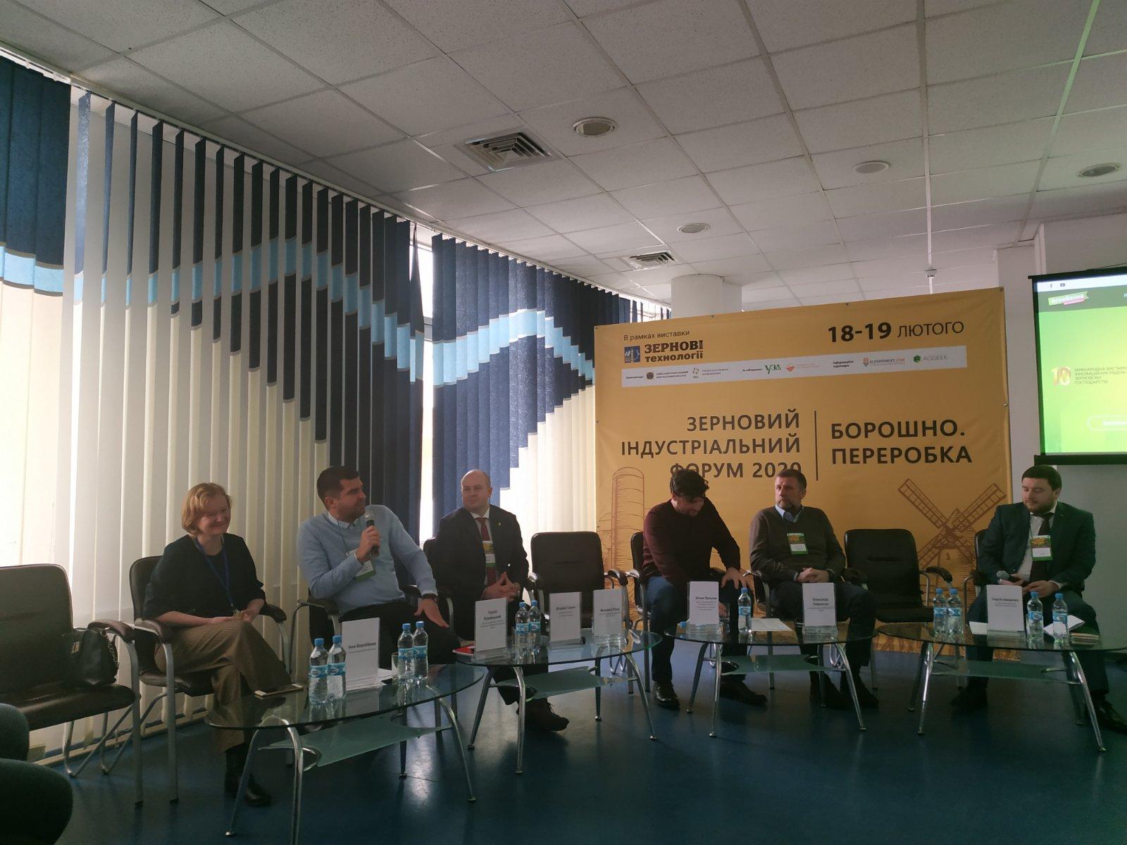 ind-forum-2020-3.jpg