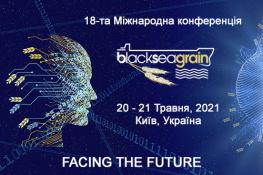 Встречаемся на «Black Sea Grain-2021»