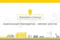 """""""Зерновая столица""""открыла представительство в Западной Украине"""