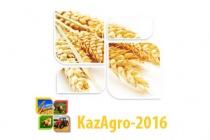 Итоги выставки KazAgro-2016 в Казахстане