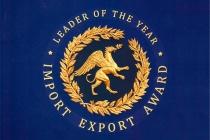 Золото от Национального бизнес-рейтинга в Украине
