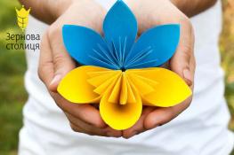 ГК «Зерновая Столица» поздравляет Вас с Днем Независимости Украины!