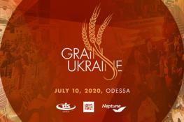 Итоги международной конференции «Grain Ukraine» 2020