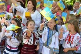 ГК «Зерновая Столица» поздравляет Вас с Днем Конституции!