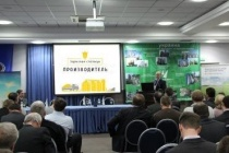 """Конференция """"Элеваторы-2013"""""""