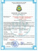 Свидетельство РсУ на проектирование ГТС 2020.05