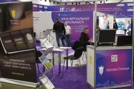 ГК «Зерновая Столица» представила доклад на конференции IT-Corner