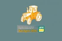Международная выставка сельского хозяйства KazAgro 2016