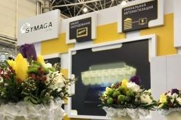 Время подвести итоги выставки «Зерновые Технологии-2018»