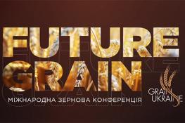 Приглашаем на «Grain Ukraine 2021»