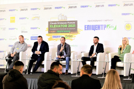 Итоги Grain Storage Forum ELEVATOR-2021 «SMART» Хранение