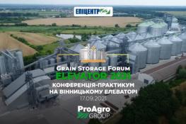 Встречаемся на Grain Storage Forum ELEVATOR-2021 «SMART»: Хранение