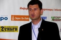 """Итоги конференции """"Зерновая Индустрия"""""""