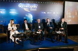 Итоги 18-й Международной конференции «Black Sea Grain»