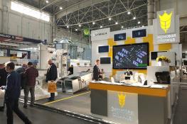 Итоги выставки «Зерновые технологии 2020»