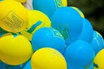 С 26-й годовщиной Независимости Украины!