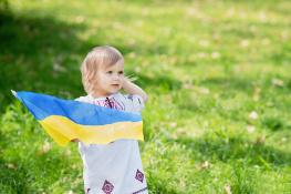 Поздравляем Вас с Днем Конституции Украины!